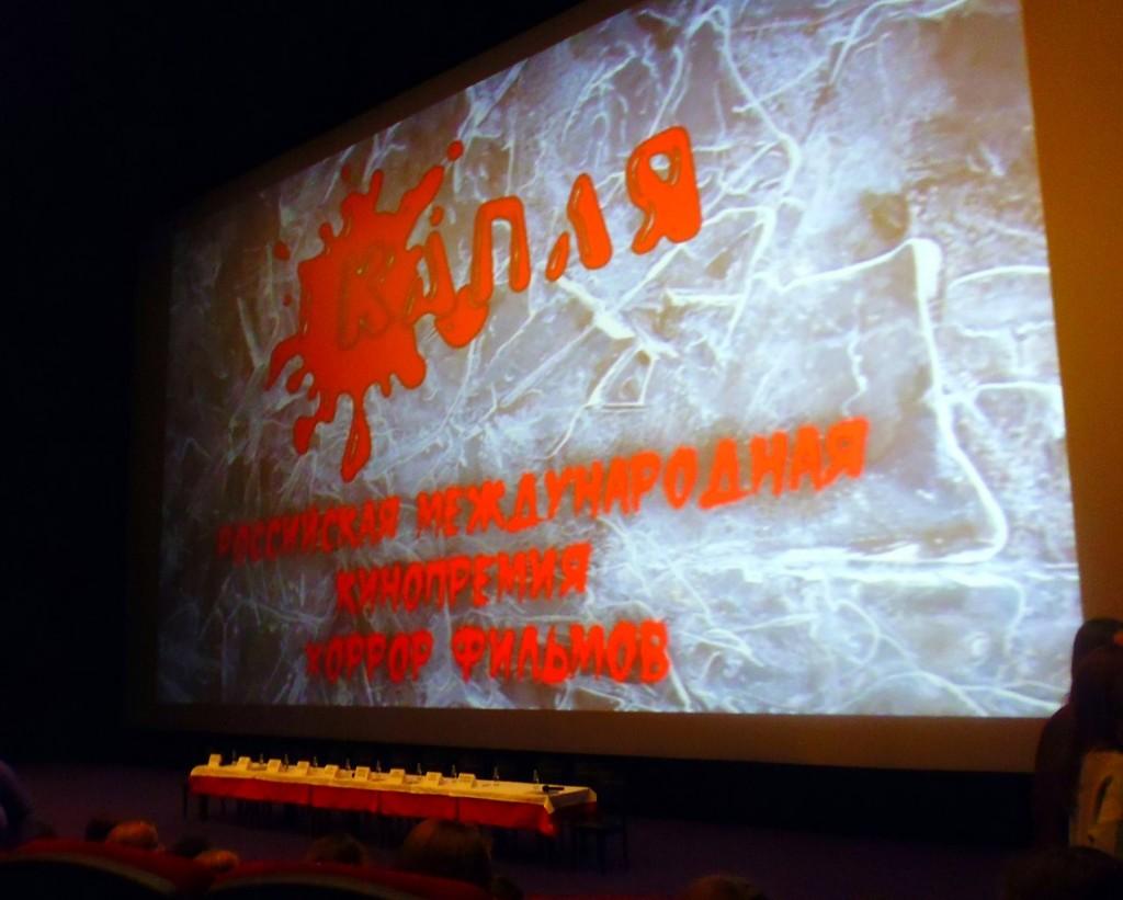 Отчет о кинопремии Капля 2015