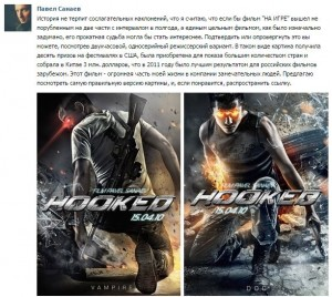Интервью Санаев СПб