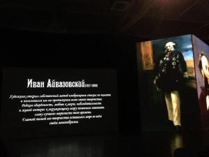 Выставка Айвазовский и маринисты - Живые полотна Санкт-Петербург