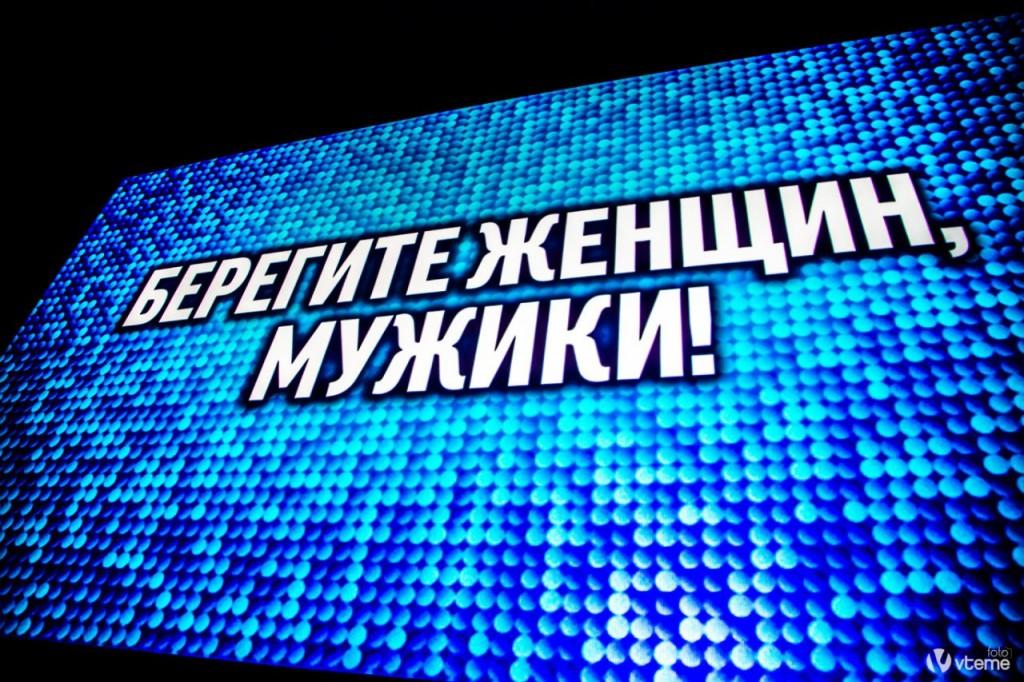 """Премьера фильма """"Самый лучший день"""""""