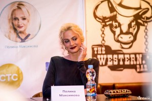 Полина Максимова: «Проекты сами меня выбирают»