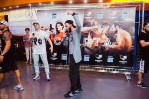 «Спарту» показали в Санкт-Петербурге
