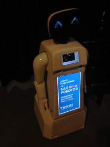 бал роботов спб 2015