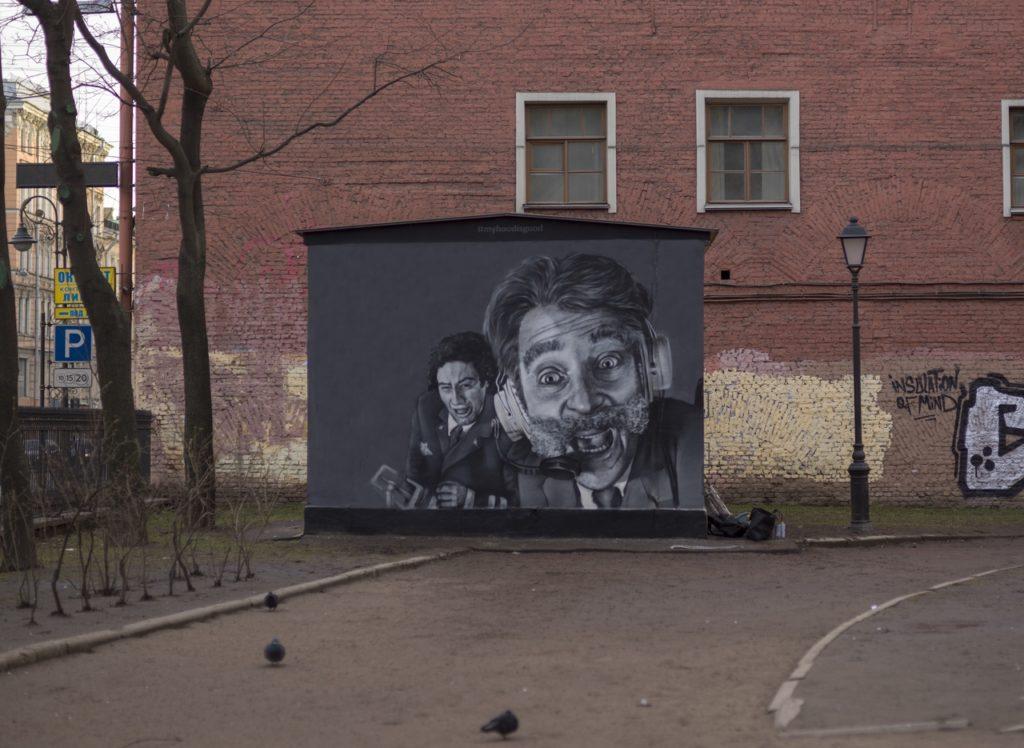 Граффити Крутое пике на Литейном