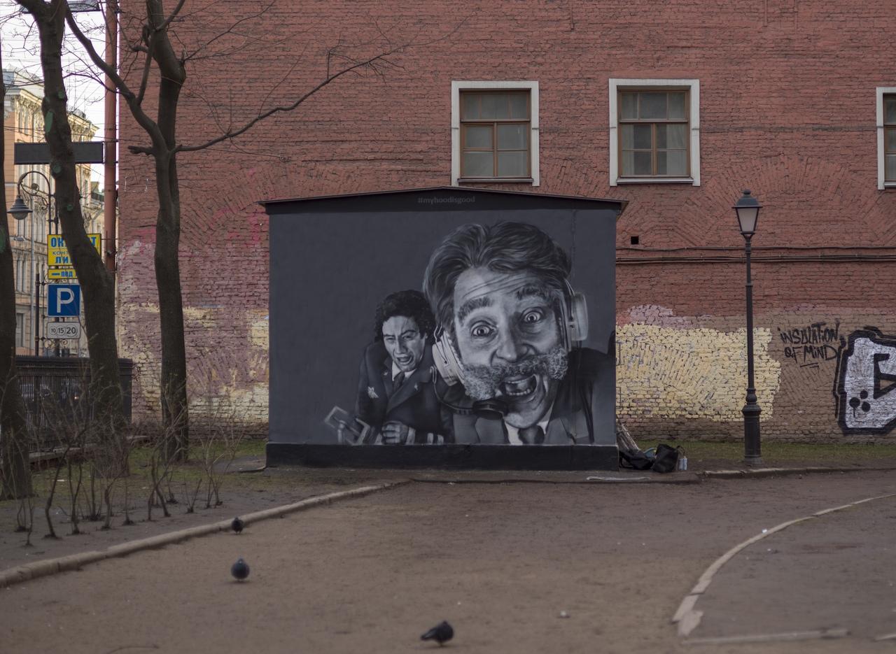 запись граффити для фоток санкт петербург любимые