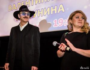 Премьера фильма Самый лучший день в Петербурге