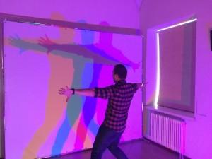 музей оптики magic of light lite