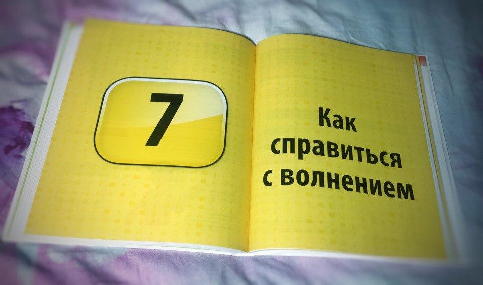 Книга «Как научить ребенка учиться»