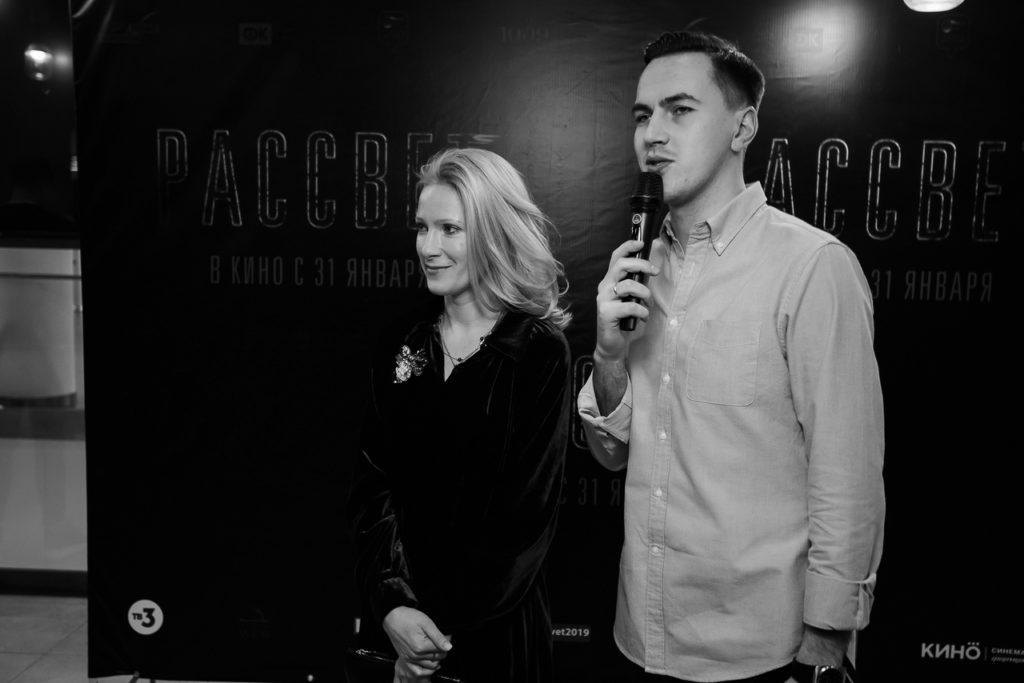 Анна Слю Павел Сидоров интервью