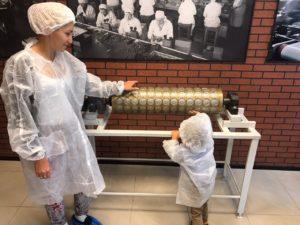 Экскурсия на кондитерскую фабрику им. Самойловой