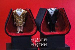Музей Магии