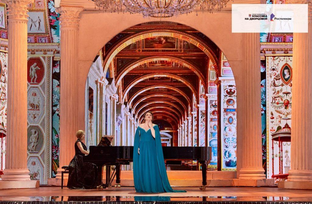 Бесплатный концерт «Классика на Дворцовой» - 27 мая 2020
