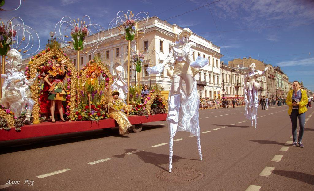 Фестиваль цветов 2020