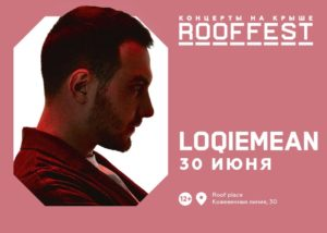Loqiemean / Концерт на Крыше