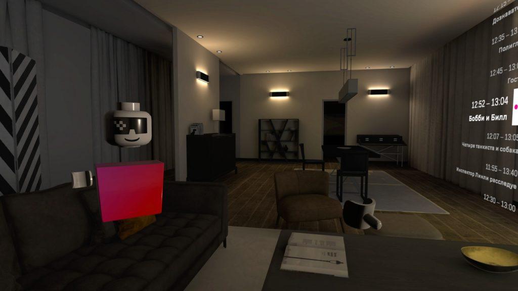 Новое приложение для VR-очков