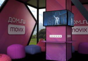 На VK Fest появится кинотеатр будущего