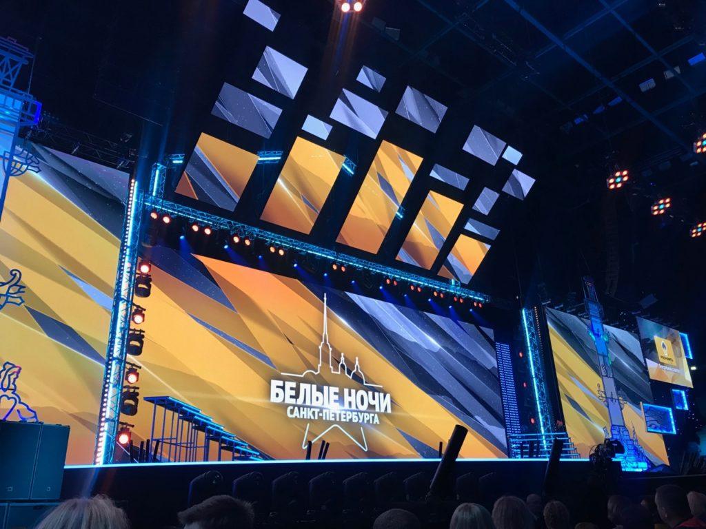 «Белые ночи Санкт-Петербурга» собрали мировых и российских музыкальных звезд