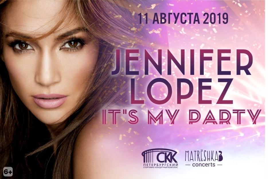 Дженнифер Лопес / Its My Party 11 августа