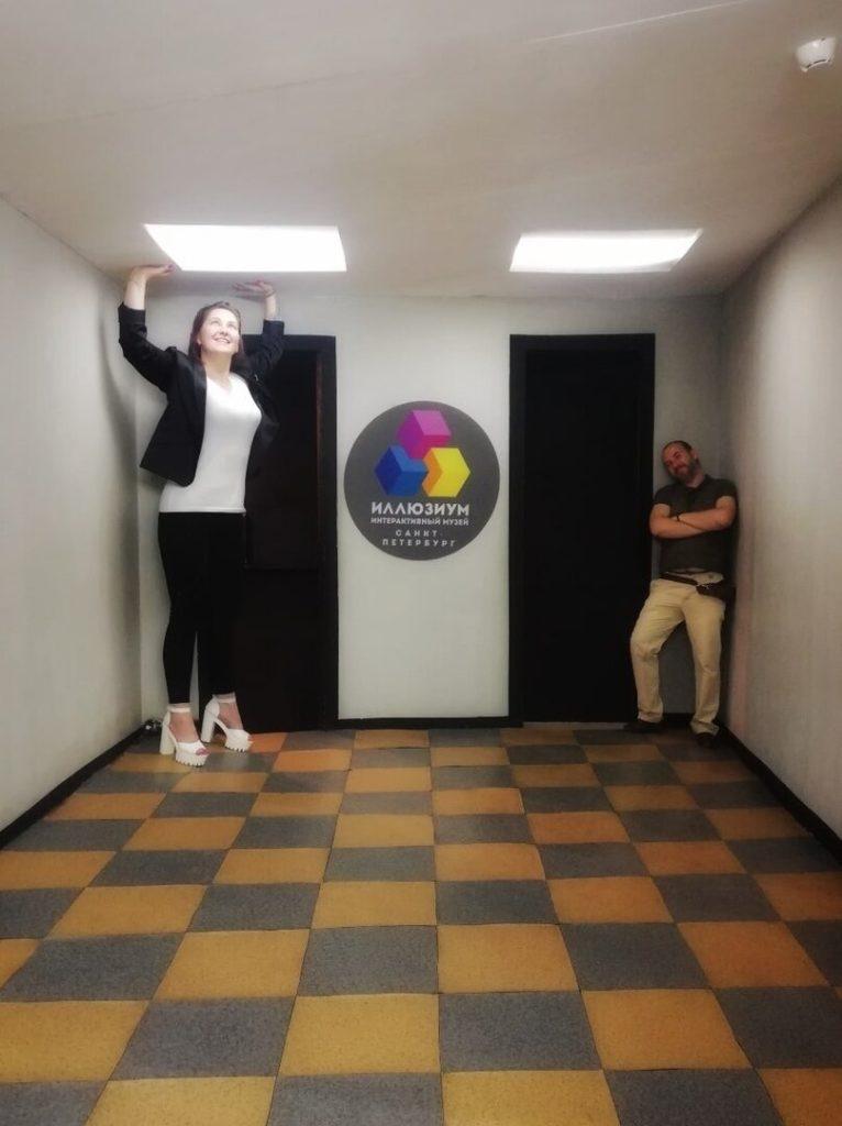 иллюзиум музей