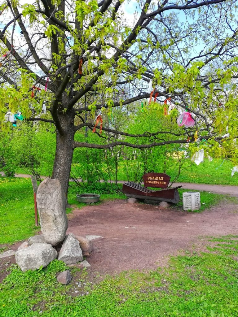 Парк им. Бабушкина (Парк Сказок)