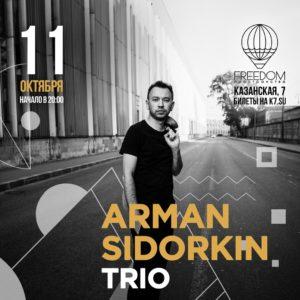 Arman Sidorkin TRIO   11 октября