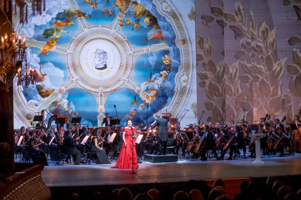 IV Национальная оперная премия «Онегин» и гала-концерт
