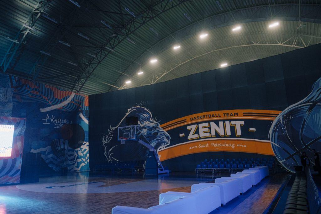 Зенит баскетбол в Петербурге