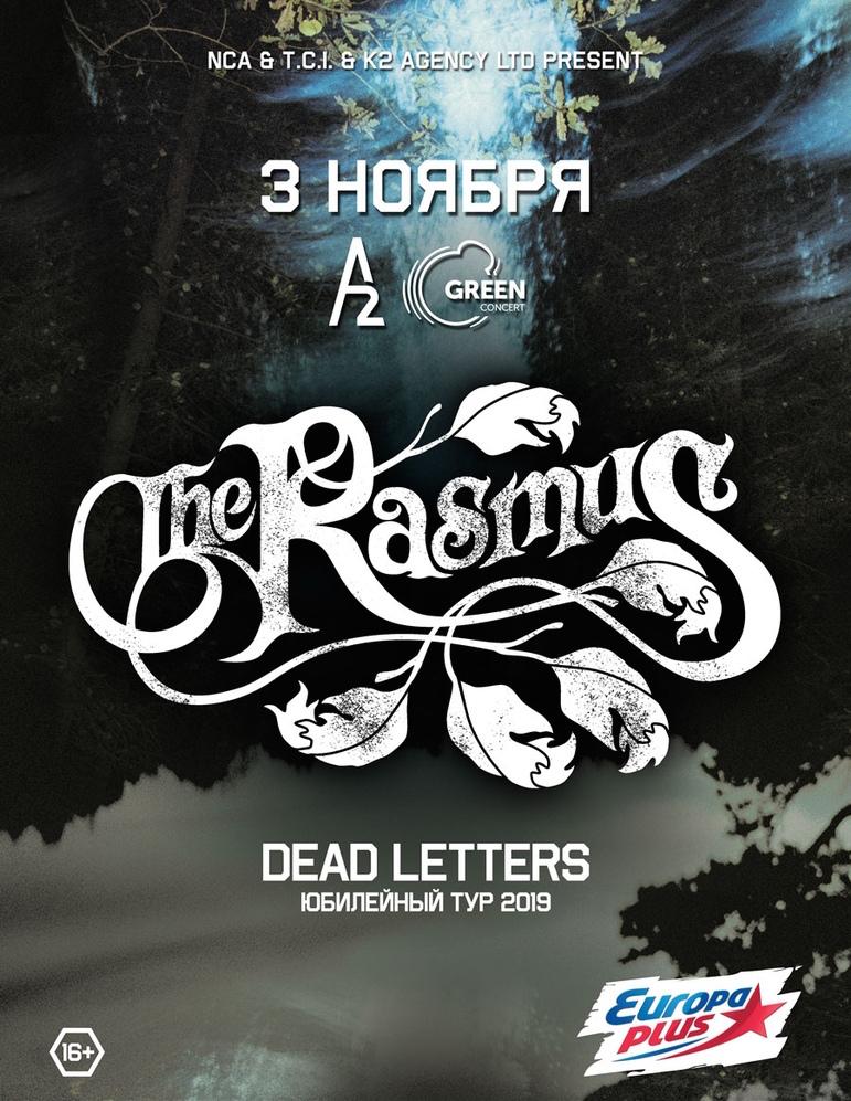 The Rasmus / 3 ноября