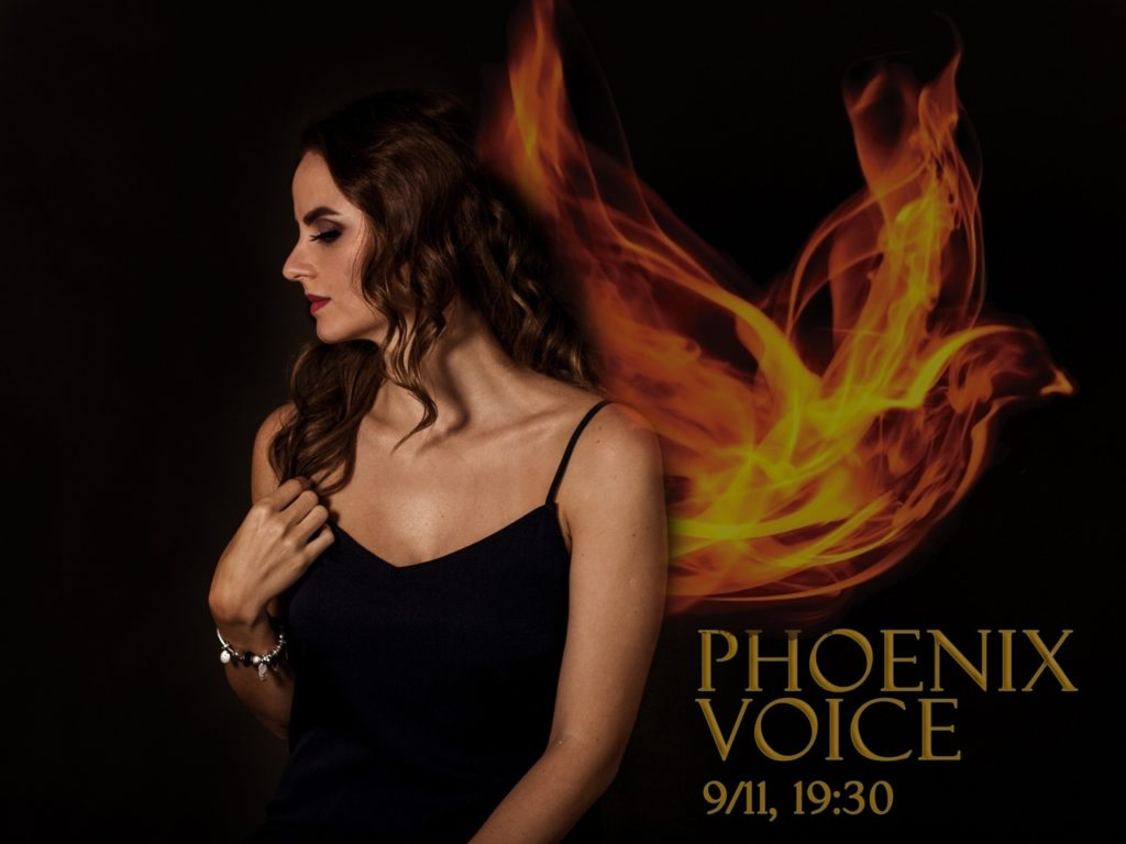 """Концерт """"Phoenix voice"""""""
