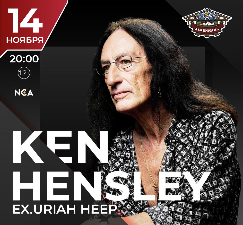 Ken Hensley / 14 ноября