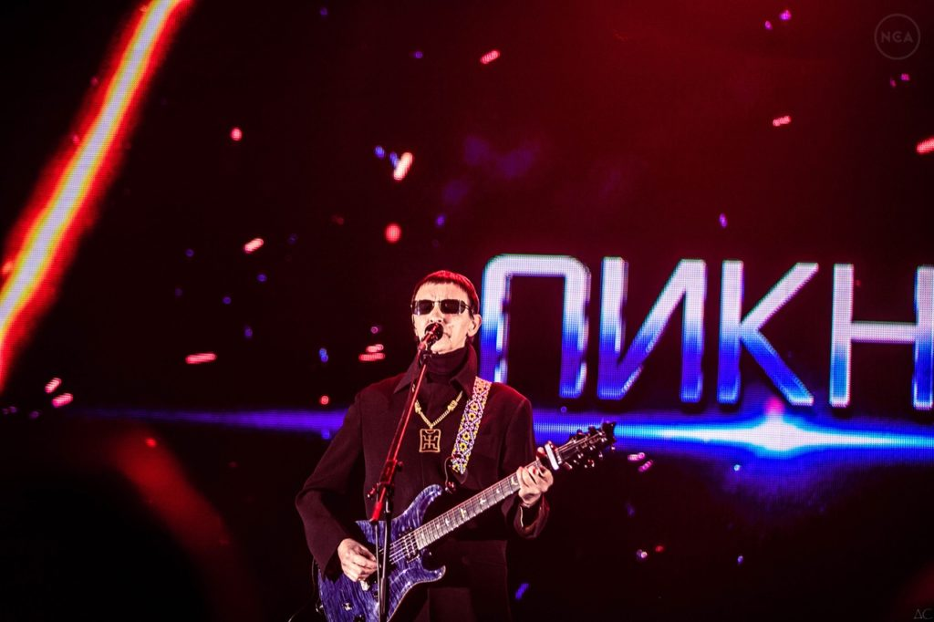 NCA Saint Petersburg Music Awards 2019