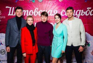 Екатерина Боброва и Дмитрий Соловьёв: интервью