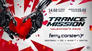Trancemission «Valentine's rave» 14 февраля