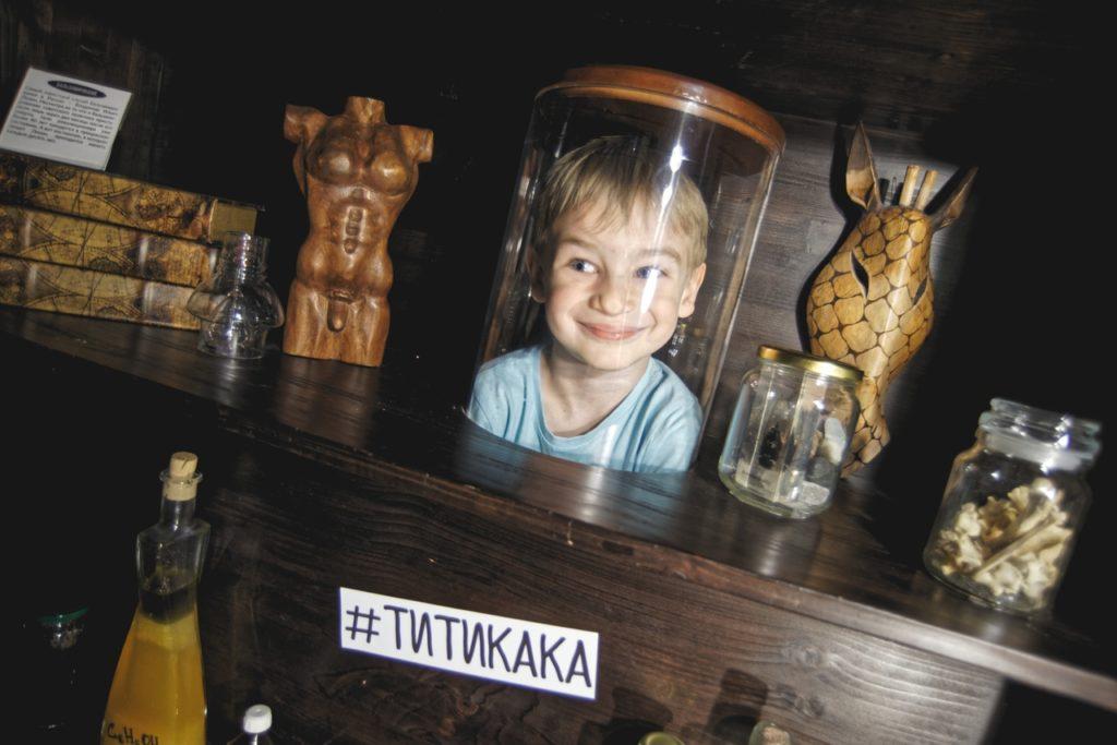 музей Титикака в Петербурге