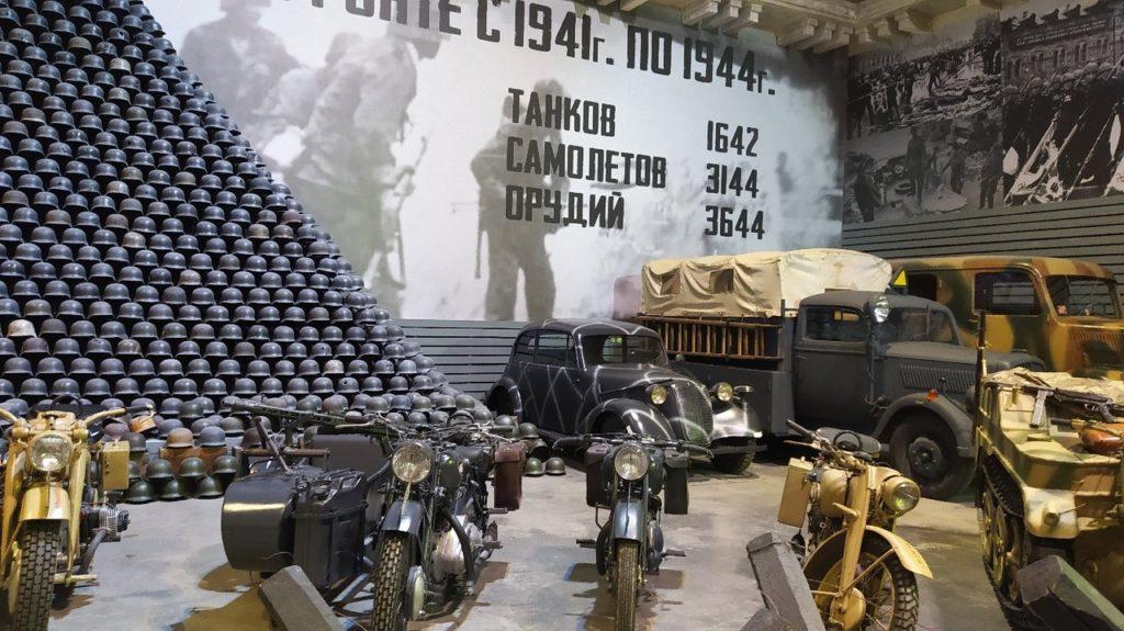 Выставка Ленрезерв