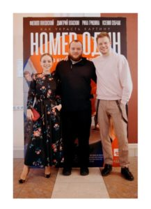 В Петербурге состоялась премьера фильма «Номер один»