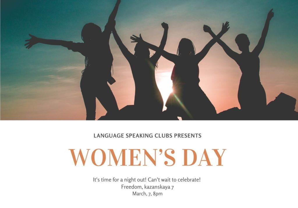 Women's Day / 7 и 8 марта