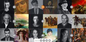 Бесплатные виртуальные экскурсии в Русский музей