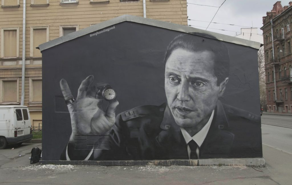 Криминальное Чтиво на улице Комиссара Смирнова
