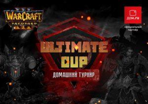 Сыграй в Warcraft III против чемпионов мира и Европы