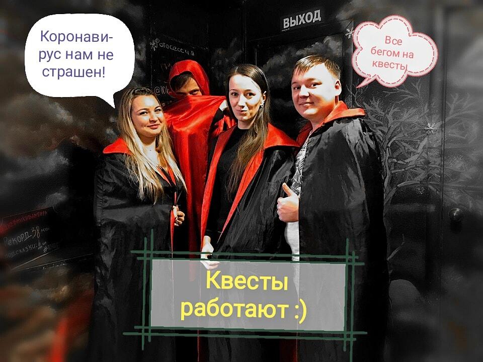 """Квесты """"Дневники вампира"""" и """"Между звездами и мглой"""""""