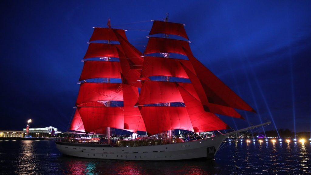 Алые паруса 2020: онлайн трансляция