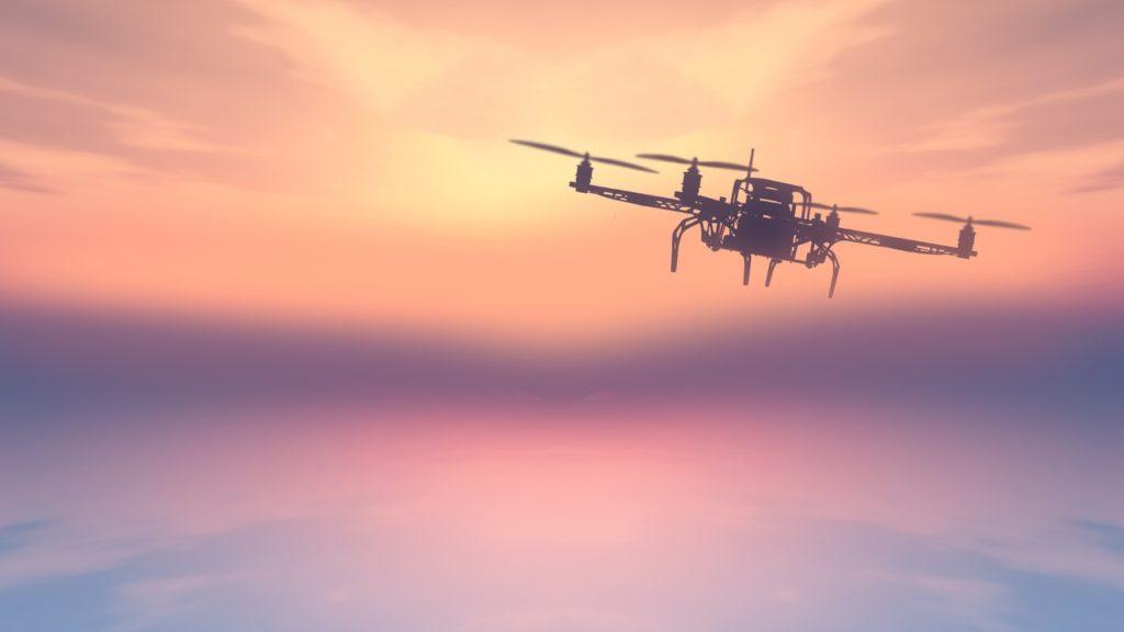 Конкурс видеороликов, снятых с дрона