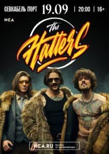 The HATTERS / 19 сентября