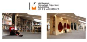 Бесплатный проект «ЛИНИИ»