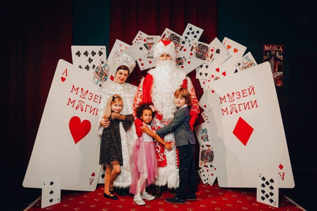 Музей магии в новогодние