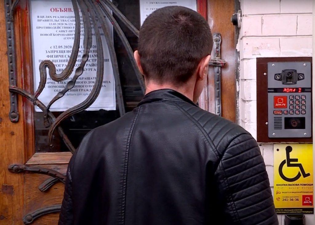 «Умные» домофоны помогут маломобильным группам населения в Петербурге
