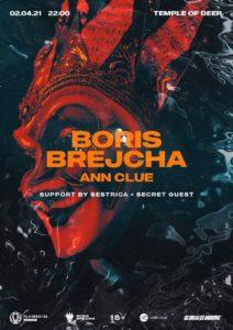 13 июня: Выступление короля минимал-техно BorisBrejcha