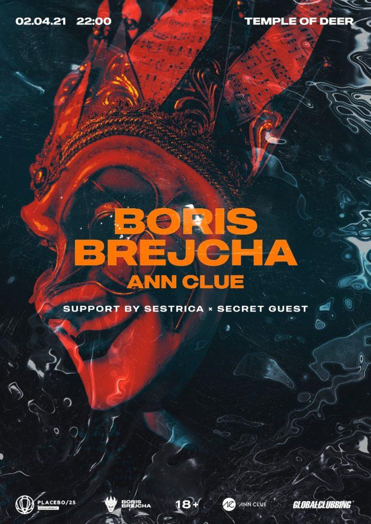 концерт Boris Brejcha