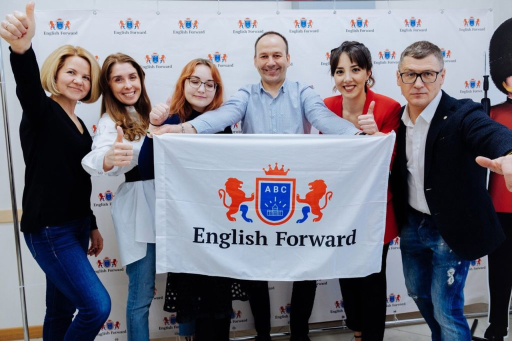 Бесплатный урок от English Forward: 2021